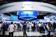 Ford đẩy mạnh ứng dụng công nghệ di chuyển thông minh