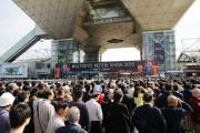 Triển lãm Ôtô Tokyo lần thứ 45 năm 2017