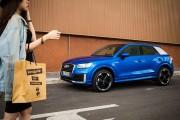 Audi Q2: Sẵn sàng đặt hàng tại Việt Nam