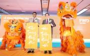 FWD Việt Nam chính thức giới thiệu bộ nhận diện thương hiệu