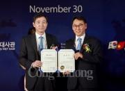 Doosan Vina nhận giải thưởng Trách nhiệm xã hội