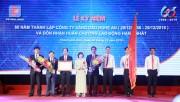 Petrolimex Nghệ An vinh dự đón nhận Huân chương Lao động hạng Nhất