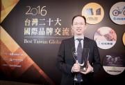 ASUS - Thương hiệu số 1 Đài Loan năm thứ tư liên tiếp