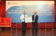 Petrolimex Sài Gòn tổng kết phong trào thi đua giai đoạn 2010 - 2014