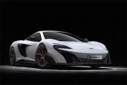 McLaren 675LT - 'tia chớp' mới từ Anh