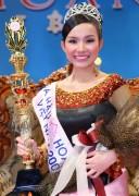 Cuộc thi Hoa hậu Hoàn vũ năm 2015 sẽ được tổ chức tại Diamond Bay Nha Trang