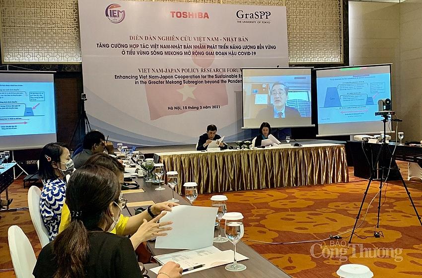 Việt Nam - Nhật Bản: Tăng cường hợp tác, phát triển năng lượng bền vững ở tiểu vùng sông Mekong mở rộng