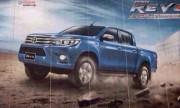 Toyota Hilux 2016 lộ diện với công nghệ mới