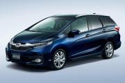 Honda ra mắt xe đa dụng mới Shuttle