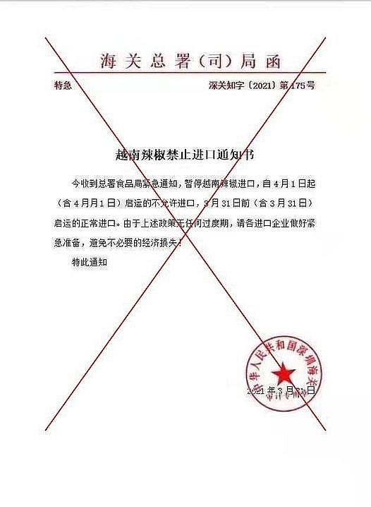 Thông tin về Trung Quốc cấm nhập khẩu ớt từ Việt Nam là không chính xác