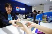 NCB tặng quà lớn cho khách gửi tiết kiệm