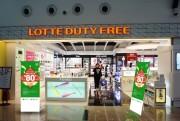 VIMO và Lotte triển khai thành công dịch vụ thanh toán qua QR-Code