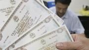 Huy động trên 37 nghìn tỷ đồng trái phiếu Chính phủ