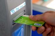 """Đảm bảo không để ATM """"nghỉ lễ"""""""