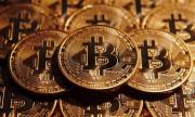 Chặn đường giao dịch của tiền ảo