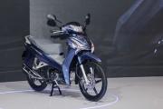 Honda Việt Nam ra mắt Honda Future FI 125cc mới