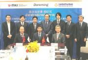 LienVietPostBank hợp tác với đối tác Nhật Bản