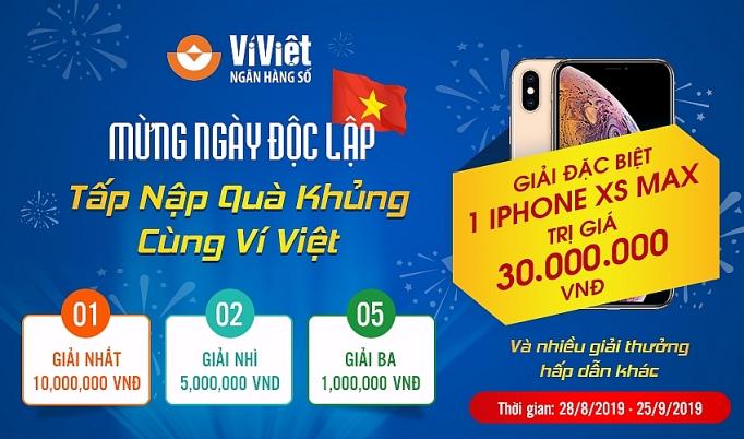 lienvietpostbank tri an kha ch ha ng nhan dip quoc khanh 29
