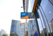 Mua vé máy bay từ ứng dụng ngân hàng di động MyVIB