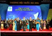 Văn phòng phẩm Hồng Hà nhận Thương hiệu quốc gia lần thứ 3
