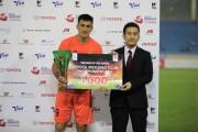 Vòng loại giải bóng đá Toyota khu vực Mekong 2016 khởi tranh tại Việt Nam