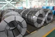 Hòa Phát làm thép chất lượng cao thay thế hàng nhập khẩu