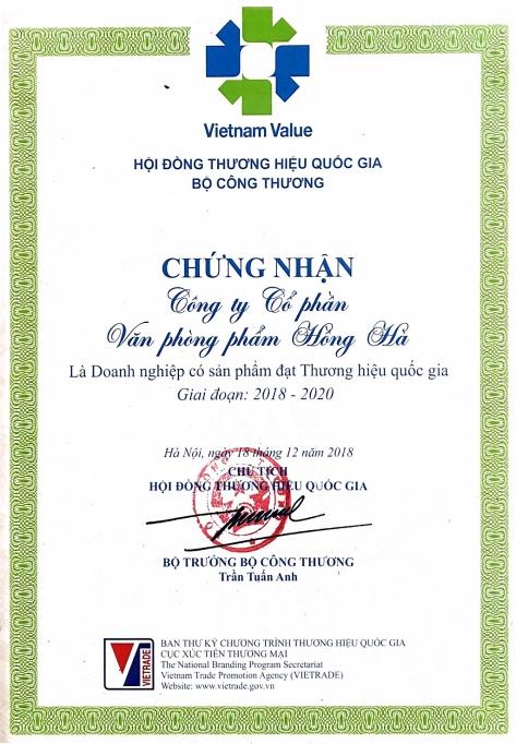 cong ty cp van phong pham hong ha tiep tuc dat thuong hieu quoc gia nam 2018