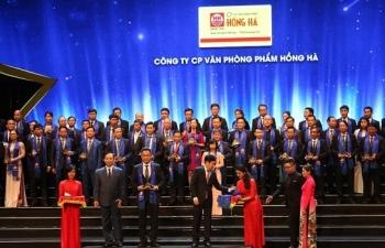 cong ty co phan van phong pham hong ha dat giai thuong sao vang dat viet 2018