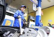 Giá xăng giảm nhẹ từ 16h55 ngày 20/10