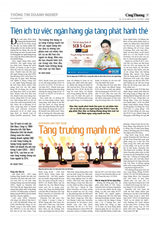 Trang 34