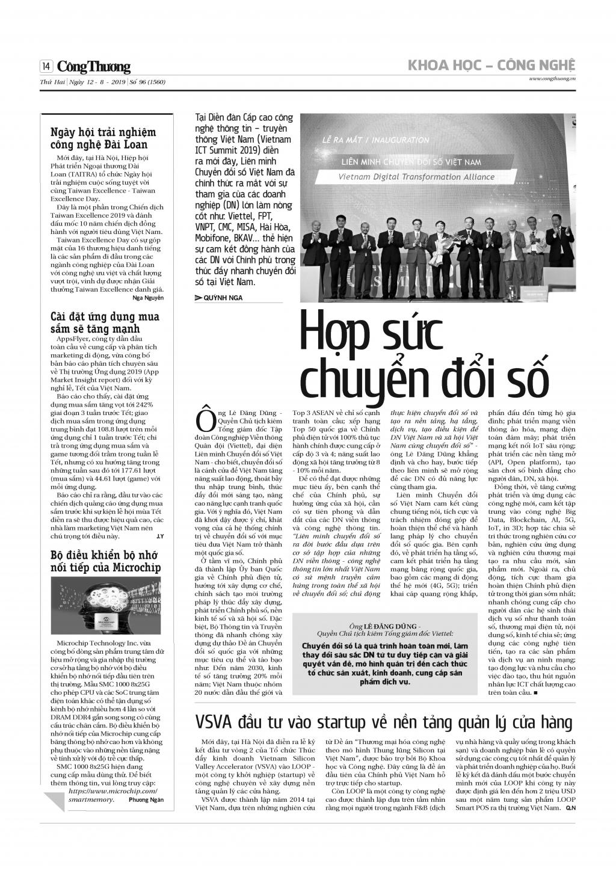 Trang 14