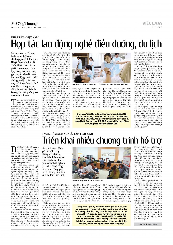 Trang 23
