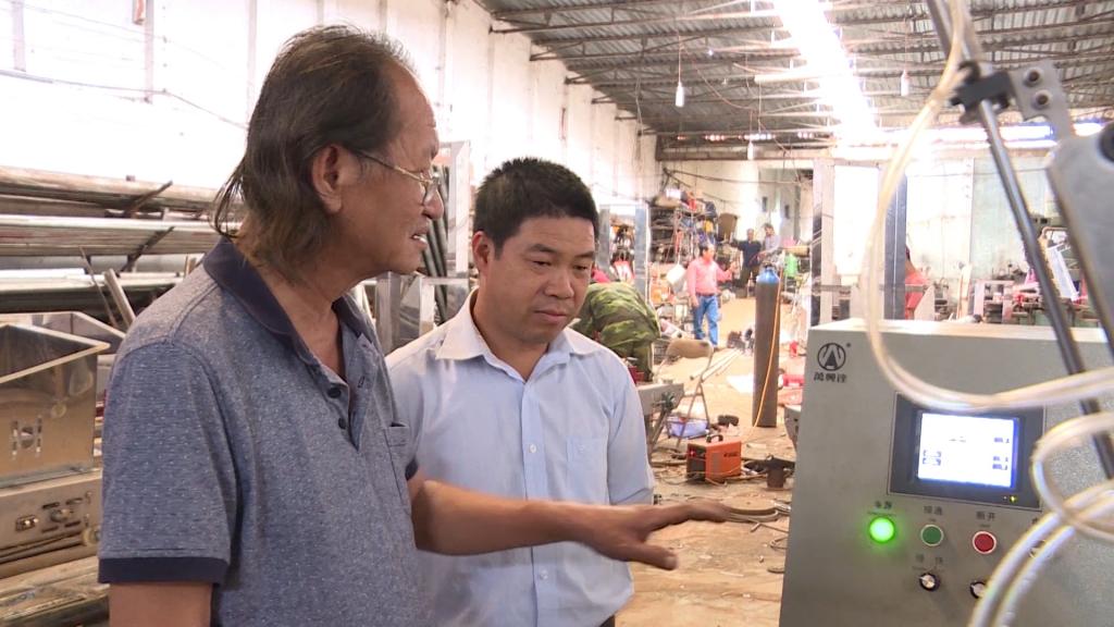 Lâm Đồng: Tiếp thêm động lực cho công tác khuyến công