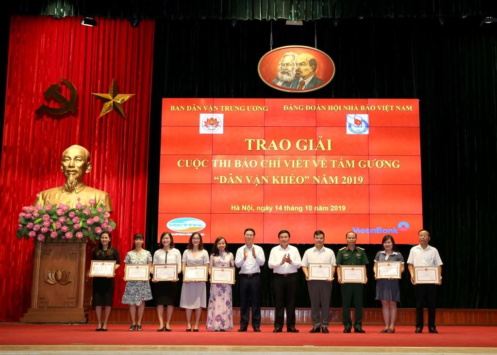 Tiếp tục nhân rộng giá trị tác phẩm Dân vận của Chủ tịch Hồ Chí Minh