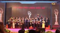 Giải thưởng Chất lượng Quốc gia: Đưa doanh nghiệp vươn tới sự hoàn hảo